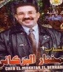 Mokhtar El Berkani