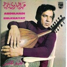 BELKHAYATE MP3 ABDELHADI TÉLÉCHARGER