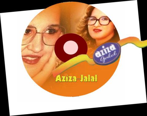 GRATUIT TÉLÉCHARGER GRATUIT JALAL AZIZA MP3