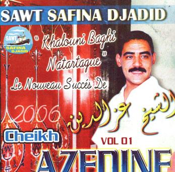GRATUITEMENT TÉLÉCHARGER AZZEDINE MUSIC CHEB 2008