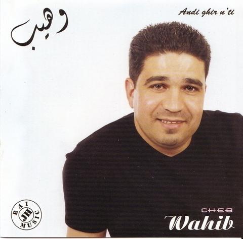 cheb wahib