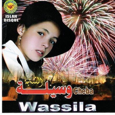 cheba wassila mp3