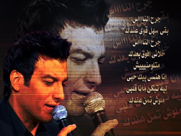 Photo de Ehab Tawfik numéro : 4168