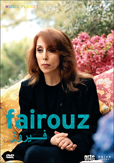 INTA MP3 KIFAK TÉLÉCHARGER FAIROUZ