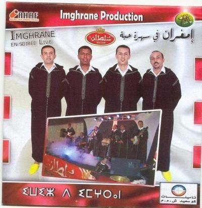 MUSIC IMGHRANE MP3 2010