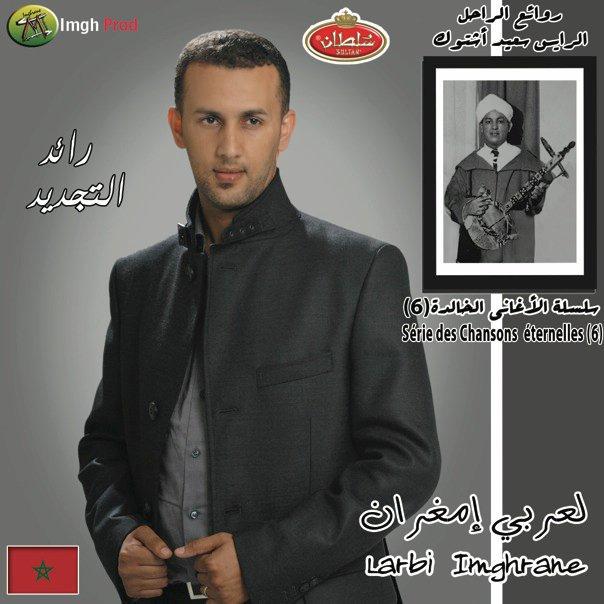 MP3 2010 IMGHRAN TÉLÉCHARGER