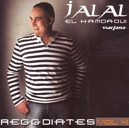 jalal el hamdaoui 2008