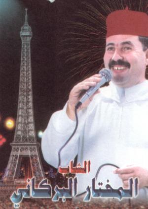 cheb mokhtar el berkani mp3