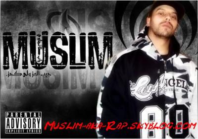 MP3 TÉLÉCHARGER YEMMA MUSIC MUSLIM