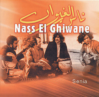 nass el ghiwane ya sah