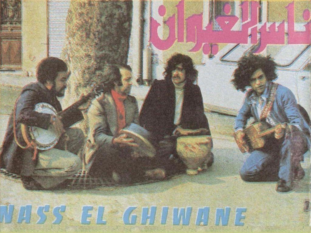 SINIYA GHIWAN MP3 EL NASS TÉLÉCHARGER