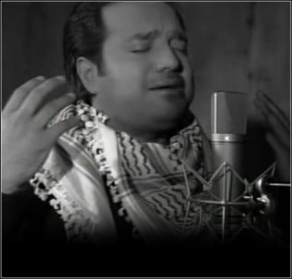 waylo rashed al majed mp3